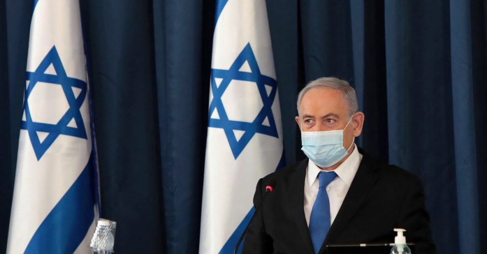 Prime Minister Netanyahu's Corruption Trial Resumes as Judge Sets Hearings for January