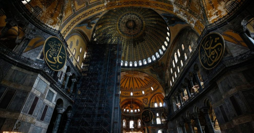 Turkey's President Formally Re-Converts Hagia Sophia Into a Mosque