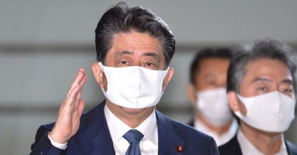 Japan's Prime Minister Abe Reportedly Stepping Down Over Health Concerns