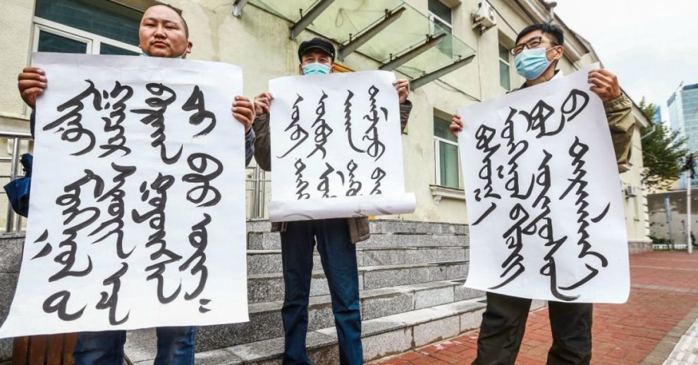 China Detains 23 in Crackdown on Inner Mongolia Protests