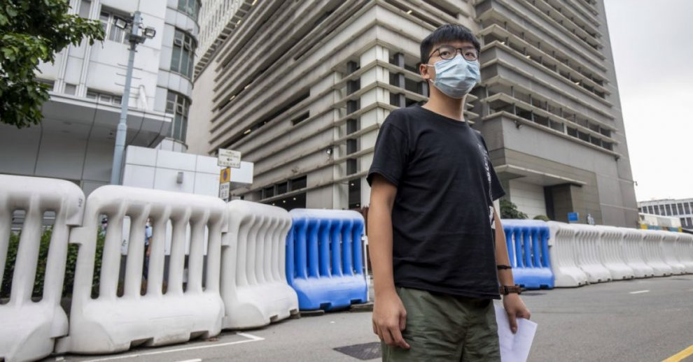 Hong Kong Activist Joshua Wong Arrested Over Protest Last October