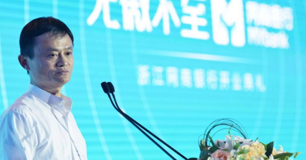 Alibaba Founder Jack Ma Resurfaces Months After Vanishing From Public View
