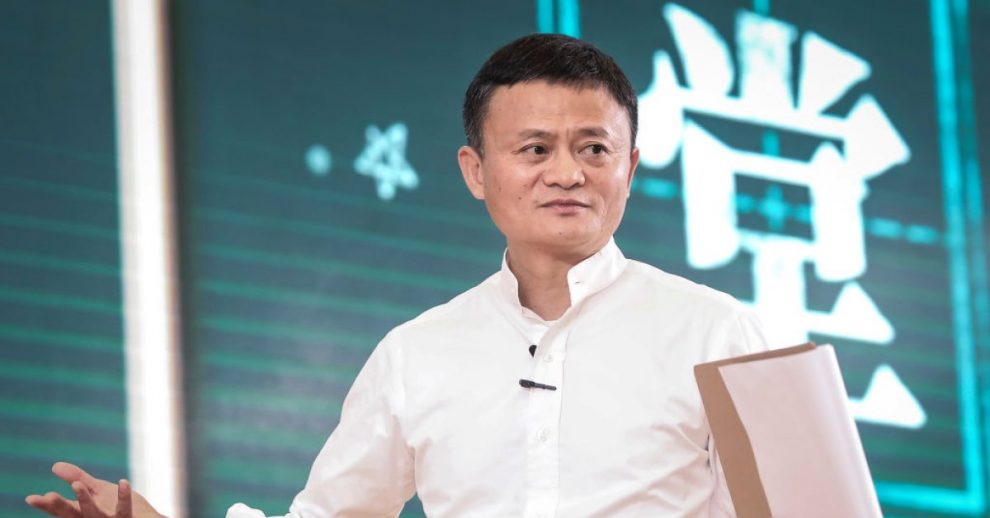 Jack Ma Spotted Playing Golf in Eastern China, Quelling Fears He Was Detained