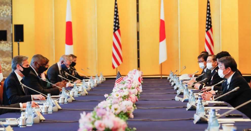 Defense and Foreign Ministers Meet in Tokyo as the Biden Administration Makes Its First Asian Foray