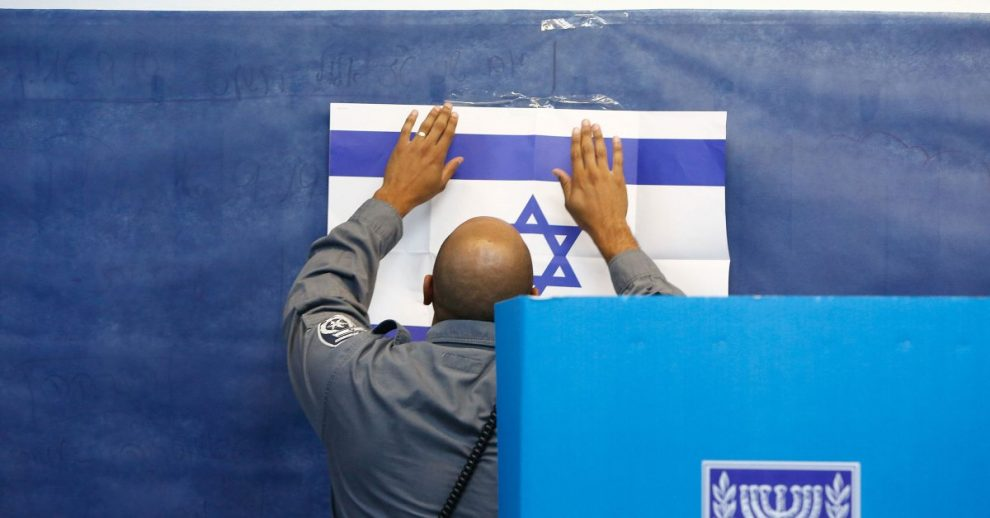 Why I Have Hope for Israel's Future