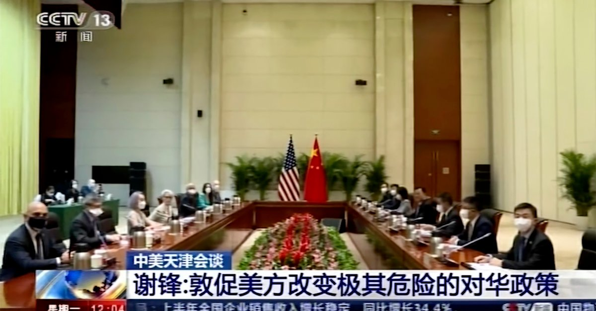 China Calls U.S. Policy 'Misguided' in High-Level Talks
