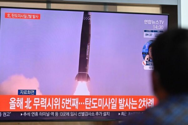 North Korea Fires a Ballistic Missile Into the Sea in Its Newest Take a look at